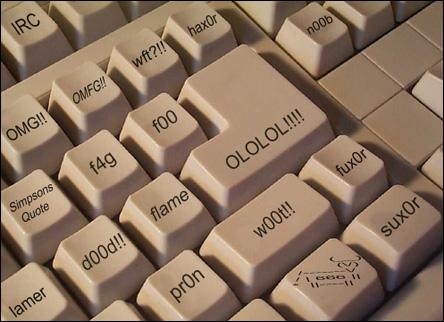 Nördigt tangentbord