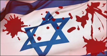 Blodfläckad israelisk flagga